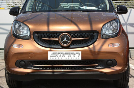 This is the new Smart Fortwo 453 in Hazel Brown Metallic color, customized by Smart Power Design.